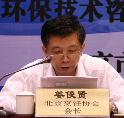 北京烹饪协会开展餐饮自查和互查工作