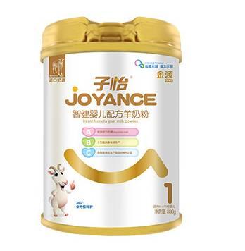 湖南展辉食品有限公司奶粉生产车间有大量虫卵及死虫被要求整改