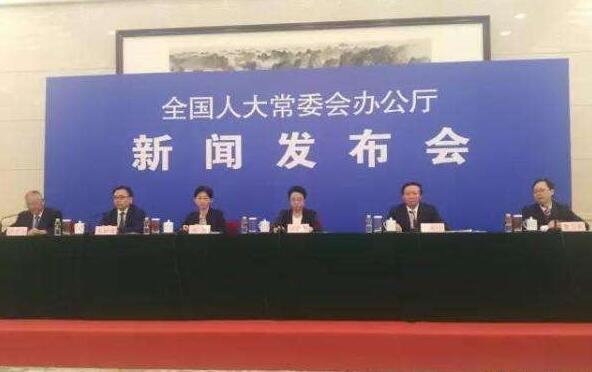《中华人民共和国核安全法》将于2018年1月1日开始施行!