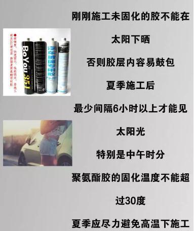 聚氨酯密封胶的优缺点、检验标准|聚氨酯密封胶怎么用?
