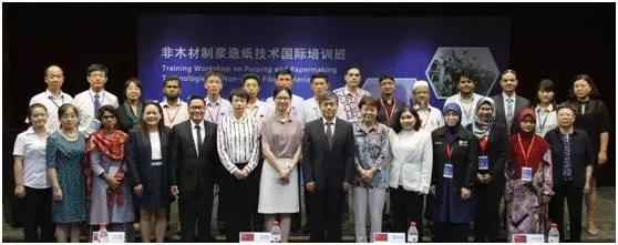 """中国纸院成功举办""""非木材制浆造纸技术国际培训班"""""""