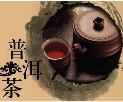 喝茶能防癌还是致癌?普洱茶中到底有没有黄曲霉毒素?