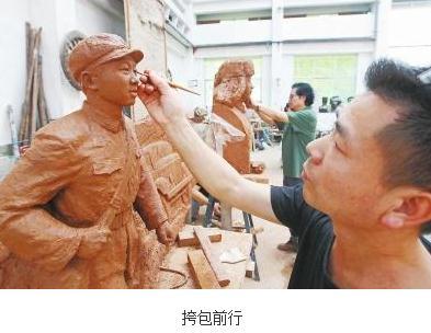 雷锋雕塑在郑州市环境雕塑建设研究所收藏展示