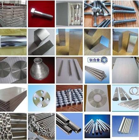 α2钛合金热处理技术的应用情况!