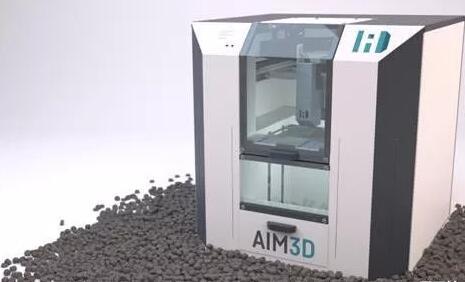 ExAM255 3D打印机将大幅降低金属3D打印成本
