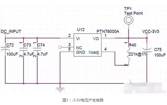 负电压电源典型设计与系统的一些思考