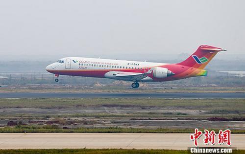 中国完全自主设计并制造的支线客机ARJ21—700飞机试飞成功