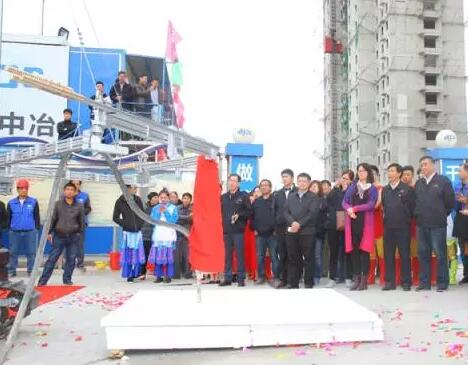 """中国二十二冶集团发布""""建筑渣土多功能3D打印系统"""""""