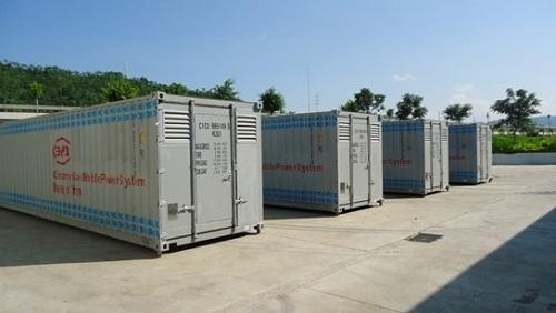 世界首个最大规模的电池储能项目落户澳洲