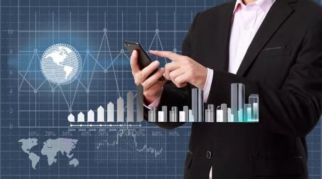 2017上半年中国智能手机市场研究报告