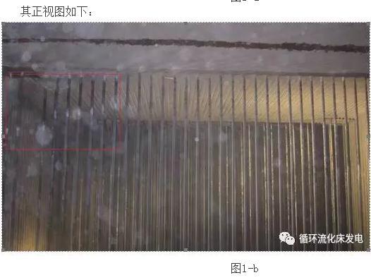 CFB锅炉省煤器悬吊管泄漏原因分析与对策