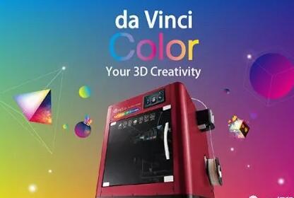 XYZprinting携新品亮相上海,重塑立体全彩打印新定义
