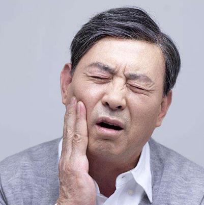 中医治牙痛小偏方|中药治龋代表方