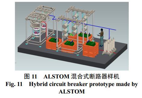 高压直流断路器技术发展与工程实践