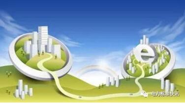 未来5年中国智慧能源标准化建设状况分析