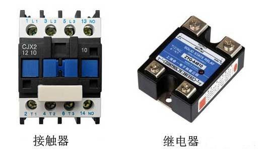 继电器和接触器的区别、继电器工作原理【综述】
