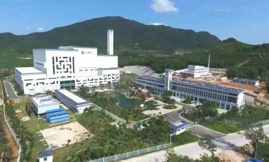 光大国际签署海南三亚垃圾发电厂扩建项目 总投资约8.6亿元
