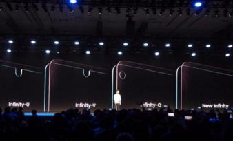 三星将推出Galaxy10周年庆典款:配备6.7英寸屏幕,搭载6个摄像头
