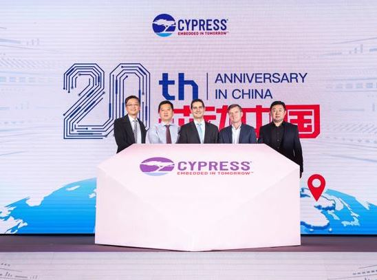 赛普拉斯半导体在芯动中国20周年庆典上宣布:将会继续加大对中国市场的投入