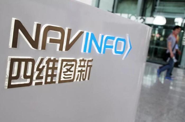 四维图新与中国移动签署合作,共同开展位置服务建设及运营