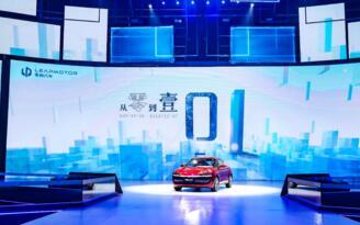 首款十万元级智能纯电动Coupe 零跑S01正式上市