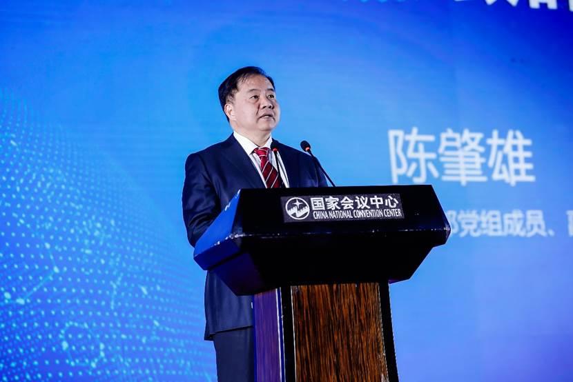 2019中国软件产业年会在北京召开
