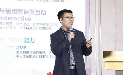 华为陆江:物联网的正确'玩法'是构建生态