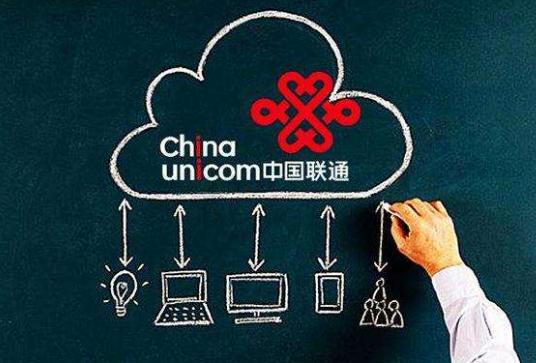 中国联通战略失误与错判:5G前夜大建4G