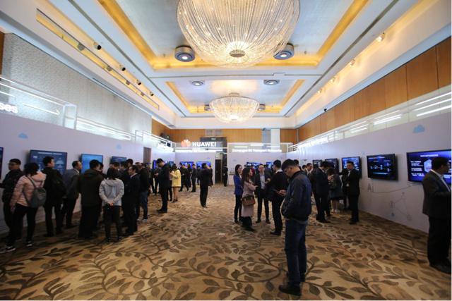 华为在北京举办华为5G MWC19北京站系列活动