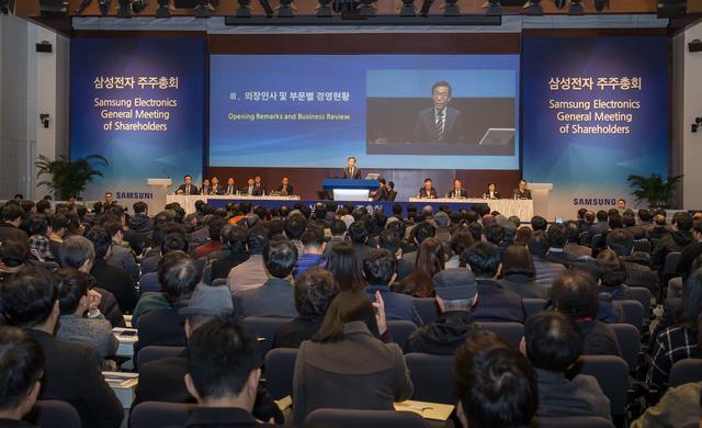 三星电子股东大会:中国市场成为关键词贯穿全场!