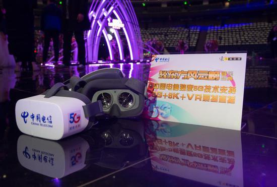 上海电信打造全球首次5G+8K+VR音乐直播