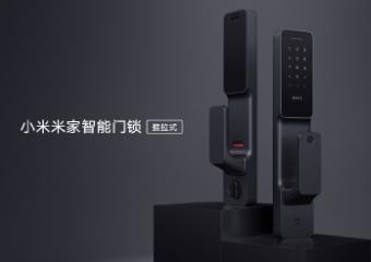 小米米家智能门锁推拉式发布,定价1699元