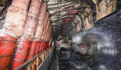 贵州省科技厅和省能源局携手推动煤炭开采智能化和机械化水平