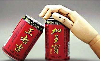 最高人民法院将对加多宝与王老吉商标侵权纠纷案进行重审裁定