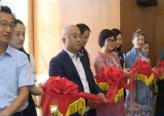 """""""中国运鸿控股开启全球化健康新时代""""会议在武汉光谷科技会展中心举行"""