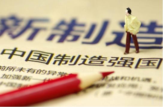 2019上半年中国制造业发展现状与趋势分析