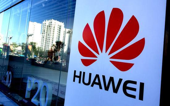 华为帮助巴西4家运营商成功进行5G测试