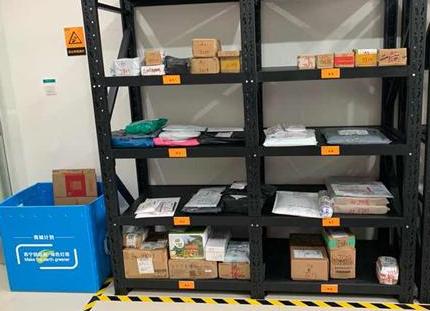 """苏宁物流在上海投放""""社区快递包装回收箱"""""""