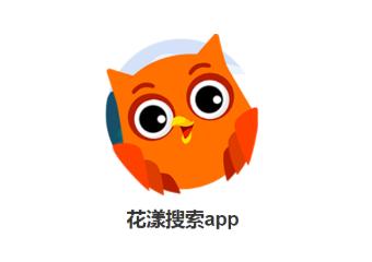 """中国搜索开发出国内首款青少年搜索引擎———""""花漾搜索""""APP"""
