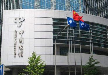 中国电信最新人事任免:王国权任执行副总裁