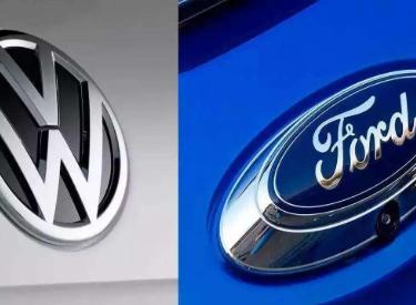 大众和福特的战略联盟将扩展至自动驾驶和电动汽车