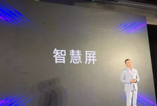 荣耀发布新品牌智慧屏,华为正式进军电视机领域