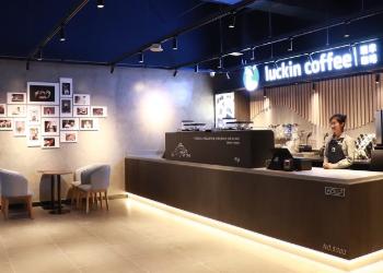 瑞幸咖啡第3000家门店杭州火车东站西广场店在正式开业