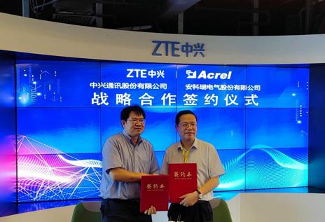 安科瑞电气与中兴通讯签署合作,联手打造5G智慧用电物联网