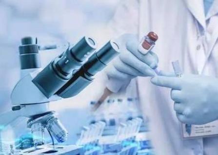 《安徽省省属公立医疗机构高值医用耗材集中带量采购谈判议价(试点)实施方案》印发