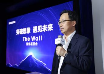 三星The Wall媒体鉴赏会在京举行