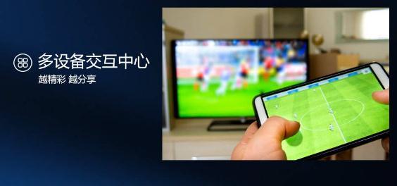 """华为电视终于要来了!荣耀总裁赵明将新品类""""智慧屏""""称为电视的未来"""