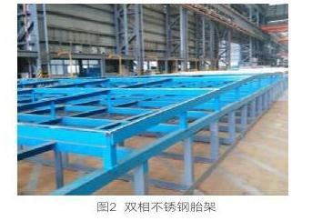 双相不锈钢化学品船的生产前准备要总结