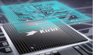 华为自主研发7nm处理器鲲鹏920正式商用