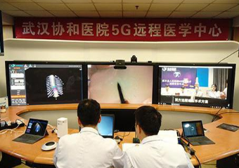 湖北省开展5G智慧医疗省级示范试点,加强5G在健康扶贫领域的应用